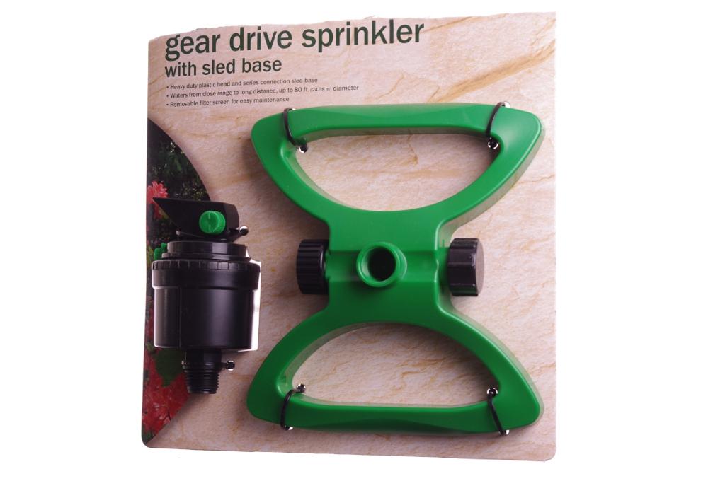 GreenSprinkler.jpg